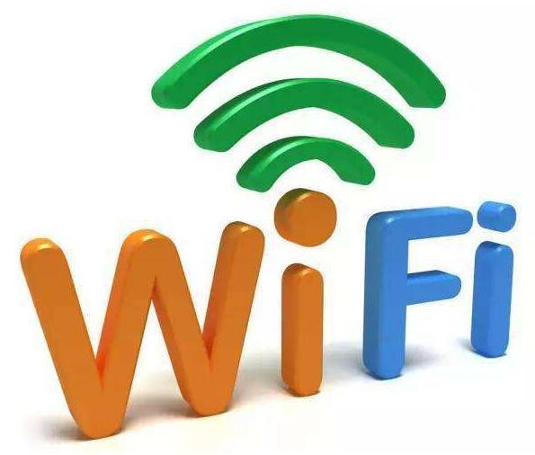无线wifi相比旧式的电信号升级了哪些方面的性能